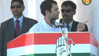 Shri Rahul Gandhi addressing an election Rally at Sanand (Gujarat)