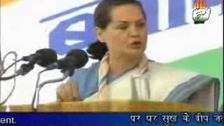 Extract of speech given at shimla chintan shivir (2-07-2003)