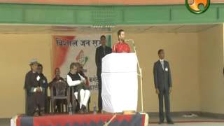 Shri Rahul Gandhi addressing an election Rally at Keylong