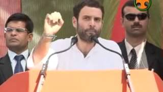 Shri Rahul Gandhi addressing an election Rally at Bilaspur