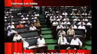 Rahul Gandhi speaks in Parliament on Lokpal