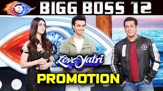 Aayush And Warina With Salman Khan At Bigg Boss 12 Weekend Ka Vaar | Loveyatri Promotion