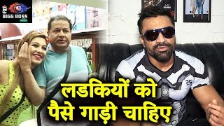 Ajaz Khan Reaction On Anup Jalota And Jasleen Matharu Relationship | Bigg Boss 12
