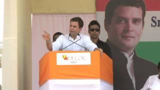 Congress Vice-President Rahul Gandhi Addressing a Rally at Sinddhanur, Raichur Dist, Karnataka