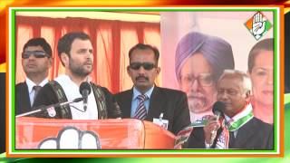 Rahul Gandhi Speaks about 'Giving Indian People Voice' at a Public Meeting at Nongpoh, Meghalaya