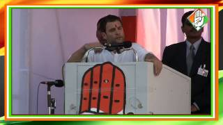 Congress Vice-President Rahul Gandhi's Address at a Public Rally at Khayerpur