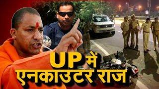 उत्तर प्रदेश में 'एनकाउंटर राज' पर उठते सवाल !, खाकी की करतूत का ... | Lucknow | IBA NEWS |