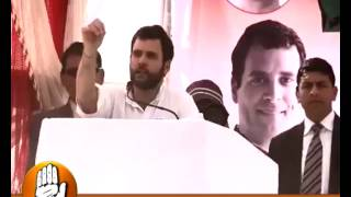 Rahul Gandhi addressing a public rally at Amaria, Pilibhit district (UP) Dec. 29, 2012