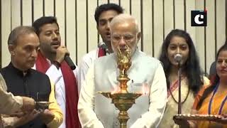 PM Modi inaugurates conference for strengthening education system