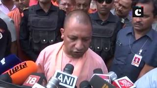 Lucknow man shot dead: CBI inquiry will be done if required, says CM Yogi