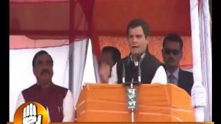 Rahul Gandhi addressing a public rally at Chauri Chaura , Gorakhpur UP) January 8, 2012