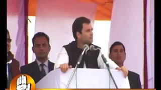 Rahul Gandhi Addressing a Public Rally at Mubarakhpur, Azamgarh UP) January 10, 2012