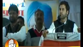 Rahul Gandhi Addressing a Public Rally at Jhansi UP) January 17,2012