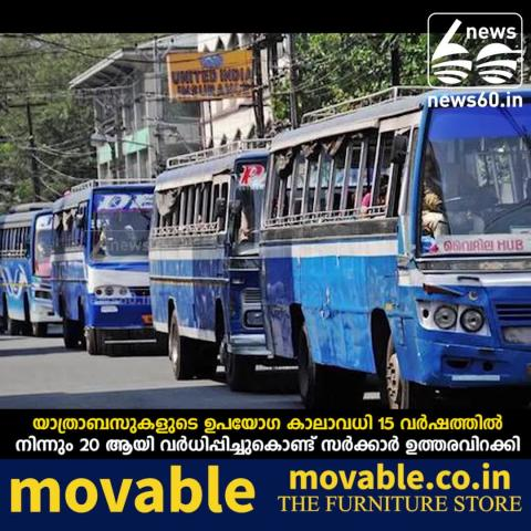 kerala govt increases using period of public transportation buses