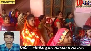 अन्तर्राष्ट्रीय महिला दिवस  के अवसर पर हुआ गोष्ठी का आयोजन