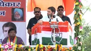 "Rahul Gandhi speaking at the ""Adivasi Adhikaar Mahasammelan"" in Jagdalpur on Sep 24, 2013"
