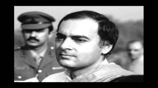 श्रीमति इंदिरा गांधी की हत्या के बाद राजीव गांधी की शांति की अपील, 31 अक्टूबर, 1984