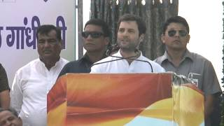 Rahul Gandhi's Address at a Public Rally in churu, Rajasthan on Oct 23 Oct 2013