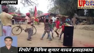 थरवई के जगदीशपुर पुरे चंदा के रन चकिया में सपाइयों ने मनाया जश्न