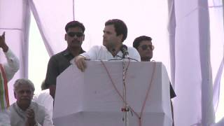 Rahul Gandhi's address at a public rally in Rath, Hamirpur, UP on Oct 30, 2013