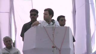 Industrialize Bundelkhand and bring more employment: Rahul Gandhi #UPrally