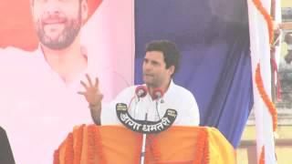 Congress Vice President Shri Rahul Gandhi's address at Kanker, Chhattisgarh 8 November 2013