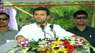 Rahul Gandhi lays the foundation stone for the Food Park project in Amethi on Oct 7, 2013