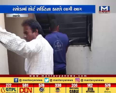 Anand: Fire occurred in kitchen due to short circuit