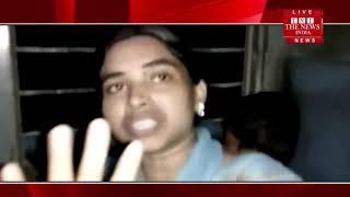 [ Ballia ] बलिया स्टेशन प्लेटफार्म और ट्रेन के बीच में फसे एक यात्री  की मौत / THE NEWS INDIA