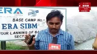 [ Lakhimpur ] लखीमपुर खीरी में एरा इंफ्रा प्राइवेट लिमिटेड कंपनी को करोड़ों का घोटाला