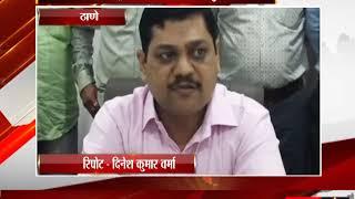 ठाणे - आरटीओ में रजिस्ट्रेशन कराने वाले गिरोह का क्राइम ब्रांच ने किया पर्दाफाश   - tv24