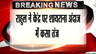 Rahul Gandhi slammed PM Modi's silence on fuel price hike and said