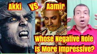 Aamir Khan Vs Akshay Kumar l 2.0 Vs TOH l Whose Negative Role Is Impressive?
