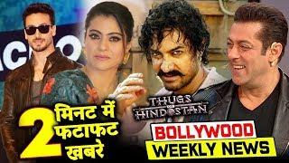 Bigg Boss 12 Gains Highest TRP,  Aamir Khan & Alia Bhatt Together In OSHO Web Series