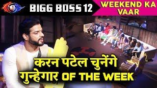 Karan Patel Enters Bigg Boss House With Gunehgar Of The Week Task | Bigg Boss 12