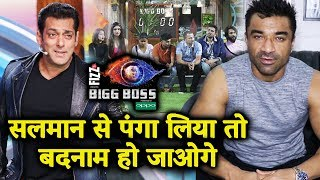Bigg Boss Me Sirf Salman Khan Ki Chalti Hai, Says Ajaz Khan On Bigg Boss 12