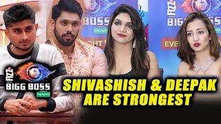 Deepak Thakur And Shivashish Are The STRONGEST Contestants, Says Kriti And Roshmi | Bigg Boss 12