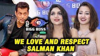 Kriti And Roshmi Reaction On Salman Khan's Bigg Boss 12 Weekend Ka Vaar
