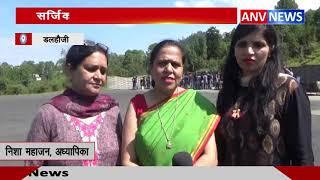 बीजेपी किसान मोर्चा का 3 दिवसीय अभ्यास वर्ग सत्र शुरू    ANV NEWS