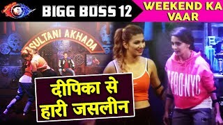 Dipika Kakar WINNER Of Sultani Akhada Jasleen Losses | Bigg Boss 12 Weekend Ka Vaar
