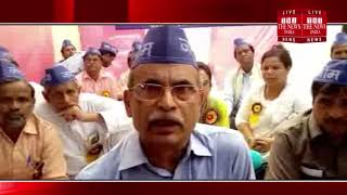 फर्रुखाबाद मे खटीक समाज को अनुसूचित जाति में शामिल करने को लेकर सरकार खिलाफ विरोध प्रदर्शन