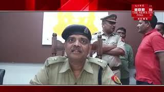 [ Mathura ] मथुरा में 15 हजार का इनामी बदमाश पुलिस ने किया गिरफ्तार / THE NEWS INDIA
