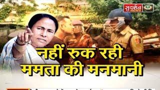 बंगाल में बी जे पी नेता को पुलिस कस्टडी में मारने की कोशिश?