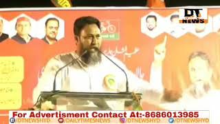 Maharasthra MIM Ex President Speak Against Asad Owaisi