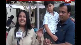 Birthday Celebration Of Kavan Jani   Abtak Channel