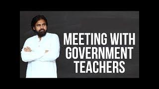 Pawan Kalyan meeting with Government Teachers