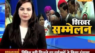 DPK NEWS -खबर राजस्थान ||आज की ताज़ा खबरे ||30.09.2018
