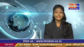 Hindu TV News Buletin 30 9 2018