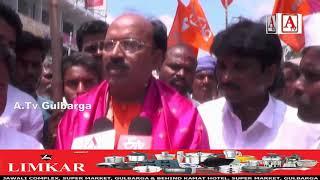 Koli Kabaliga Sangh Ne Kiya ST Darje Mein Shamil Karne Ka Mutaleba A.Tv News 28-9-2018