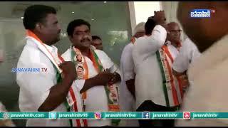 నిర్మల్ కాంగ్రెస్ పార్టీ లో భారీగా చేరిక   Janavahini Tv